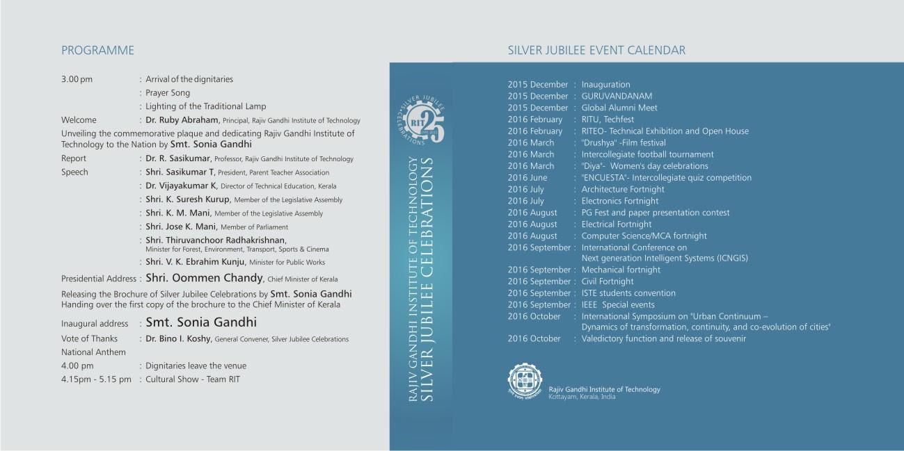 welcome to rajiv gandhi institute of technologykottayam